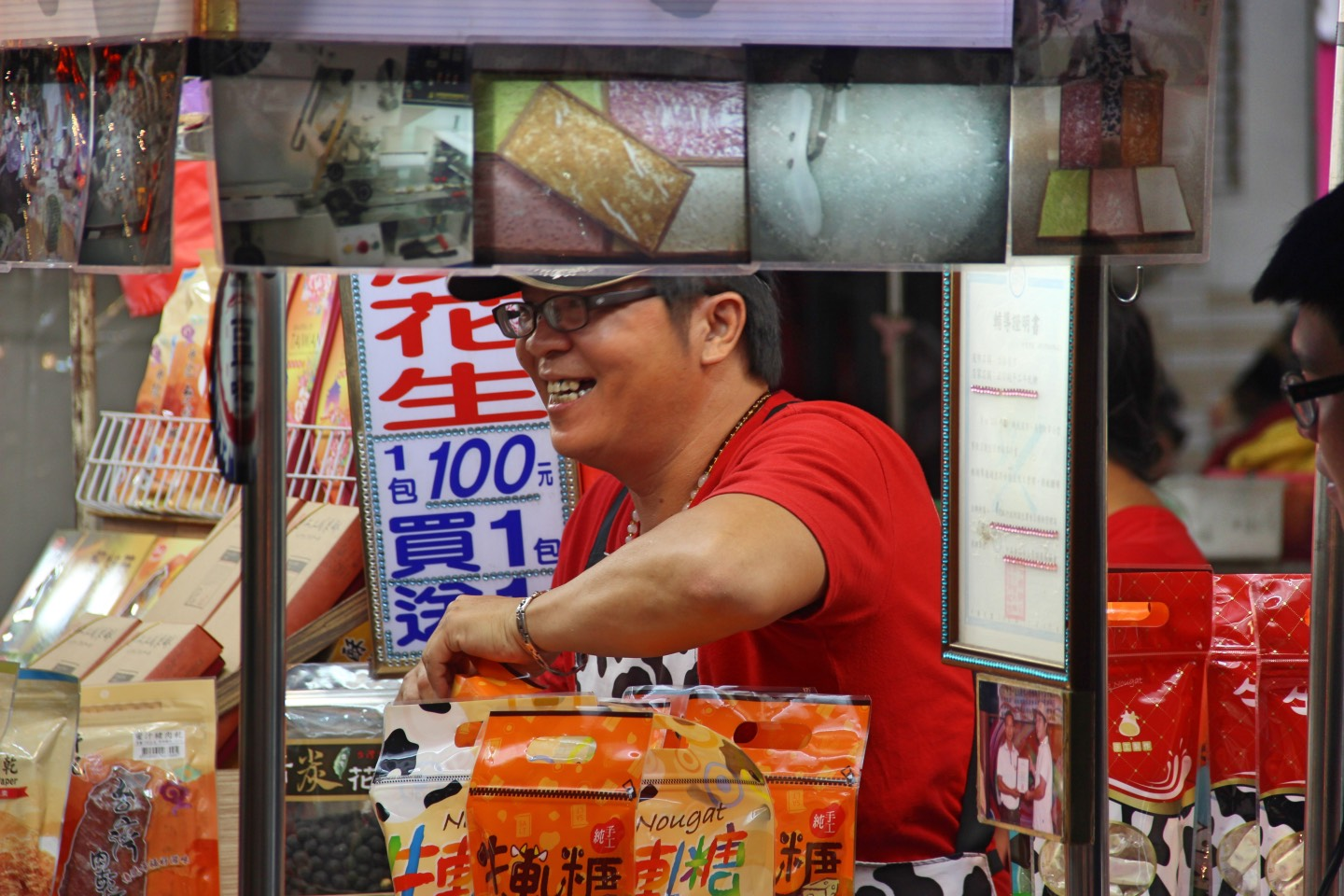 Weltreise_Backpacking_Taiwan_Kaohsiung
